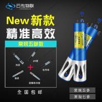 地下管道水质电导率在线监测传感器生产厂家