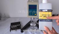 广州油墨粘度计 UV油墨粘度测定仪 胶水黏度检测仪