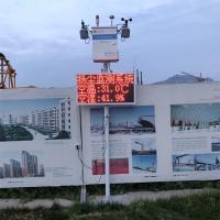 扬尘物联网在线自动监测系统