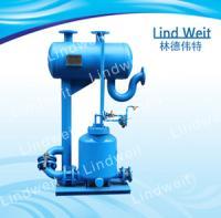 中德合资林德伟特机械式凝结水回收装置