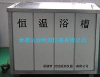 管材静液压恒温水箱耐压试验恒温箱恒温介质箱