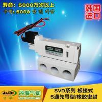 韩国DANHI丹海SVD1140SVD2140SVD3140电磁阀换向阀