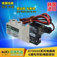 韩国DANHI丹海SY312032203320电磁阀气动换向阀