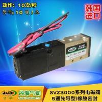 韓國DANHI丹海兩位五通電磁閥氣動閥先導型VZ3120