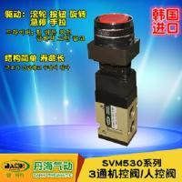 韓國DANHI丹海SVM530系列2位3通機控閥