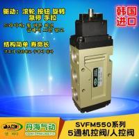 韩国DANHI丹海SVFM550机控阀滚轮按钮旋转