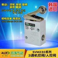 韩国DANHI丹海SVM230系列2位3通机控阀按钮阀