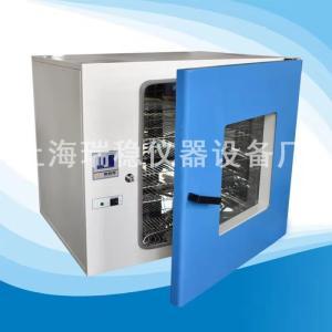 DHG-9145A 台式鼓风干燥箱