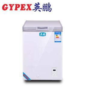 上海卧式冰柜 实验室冰箱 可用于实验室