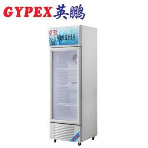 北京 冷藏冷柜 实验室冰箱 可用于实验室化工厂