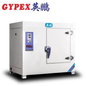 上海高温鼓风干燥箱 干燥箱 可用于实验室