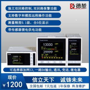 全自动液晶高精度双回路温度控制器220v大功率温控开关可调控温仪