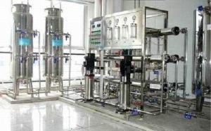半导体超纯水系统 超纯水设备