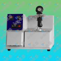JFD938石蠟(凡士林)凝固點測定器ASTM D938
