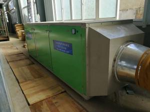 工业废气处理设备 空气净化设备 空气净化成套设备