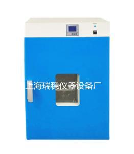 DHG-9075A 立式300度鼓風干燥箱