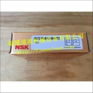 7305AB-H-SN24T01進口NSK進口軸承
