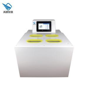 安徽恒溫血漿解凍箱,隔水干式血漿解凍儀