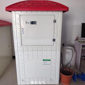 商丘廠家供應自動化灌溉控制系統