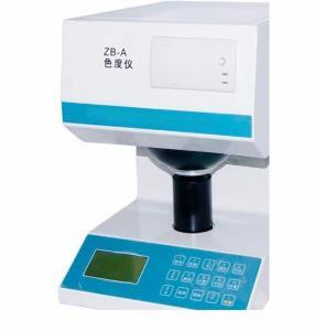 ZB-A白度色度仪