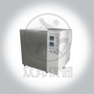 青島眾邦ZW-736安全網紫外線預處理箱 安全網老化箱