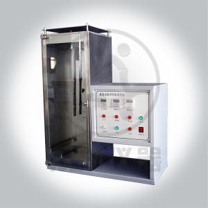 安全网阻燃性能测定仪ZF-621安全网阻燃性能测试仪