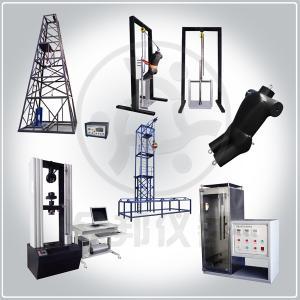 青岛众邦 安全带静态负荷试验机 安全带整体静态测试仪