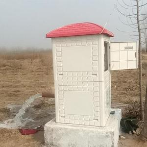 智能機井灌溉玻璃鋼井房,節水系統