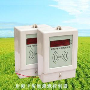 智能灌溉射频卡预付费控制器