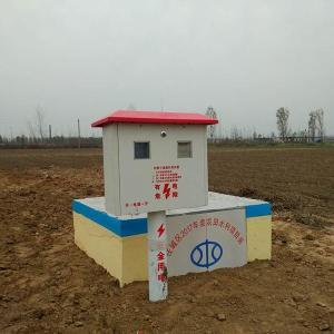 自動化射頻卡灌溉控制器,取水計量