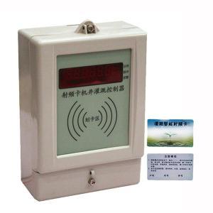山東射頻卡控制器智能灌溉預付費款
