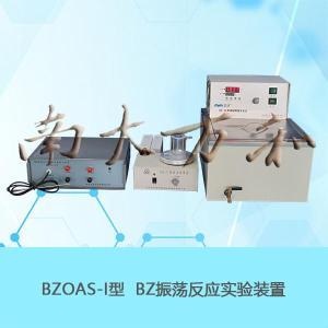 BZ振荡反应数据采集接口装置BZOAS-1