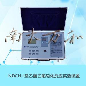 乙酸乙酯皂化反应实验装置NDCH-1