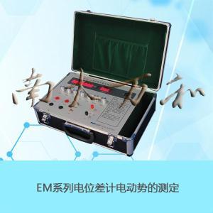 電動勢測定實驗裝置