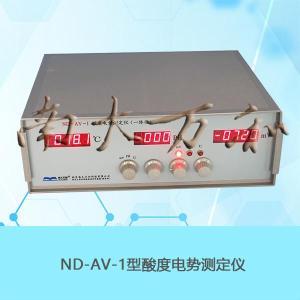 酸度电势测定装置ND-AV-I