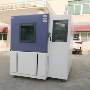 电子408L高低温试验箱