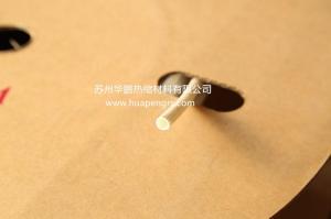 供應內膠外纖套管