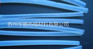 供應鐵氟龍熱縮套管,FEP收縮管、F46熱縮管