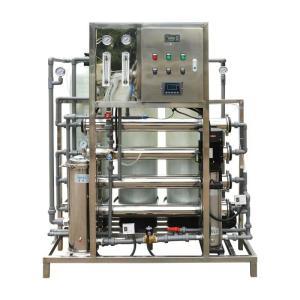 反渗透净水处理器