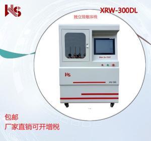 XRW-300DL熱變形、維卡軟化點溫度測定儀