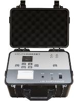 ergodi仁机便携式环境氡测量仪