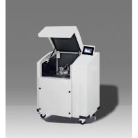 纳米材料振动分散机