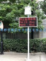 空气质量八参数扬尘监测仪器厂家