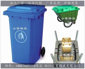 中國注塑模具訂做多功能垃圾箱模具