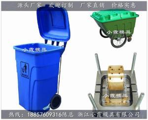 注射1100升垃圾桶模具生產廠家