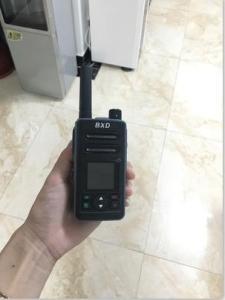 濟南拼車國慶旅游5000公里博信達插卡對講機T668S