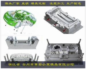 浙江塑胶模具   电动汽车注射控制台模具注射操作台模具厂家
