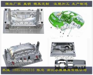 專業加工塑料車試驗模具塑料汽車汽配試驗模具