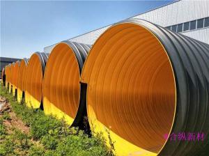 聚乙烯耐磨管 矿浆输送管道 超高分子弯头  矿井抽水耐磨管