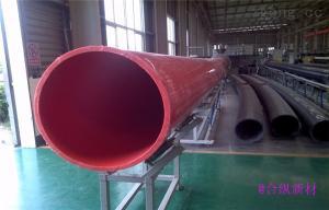 厂家生产加工超高分子量聚乙烯管 高分子管 超高分子逃生管道